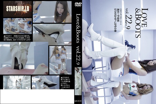 Love Boots Vol 22-9 Asian Femdom Foot Fetish