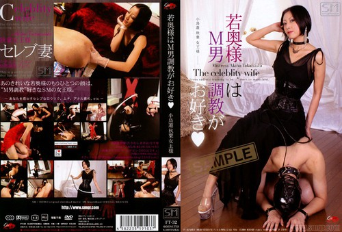 FT-032 Wife Loves Torture M Man Asian Femdom