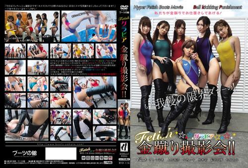 BYD-116 Femdom Asian Femdom Foot Fetish
