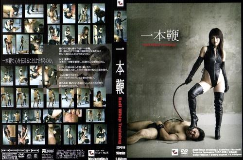 ZCP-019 Femdom Asian Femdom