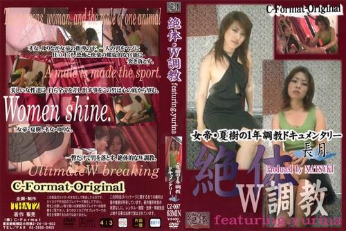 CZ-07 Torture Asian Femdom