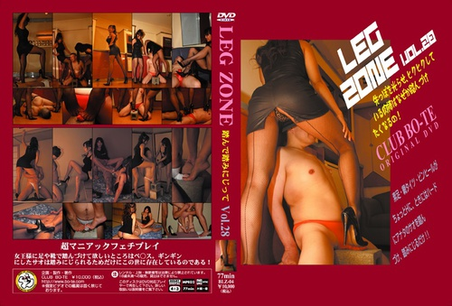 BLZ-04 Leg Zone vol 28 Asian Femdom Foot Fetish