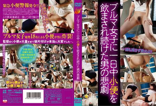 NFDM-265 Femdom Asian Femdom Peeing