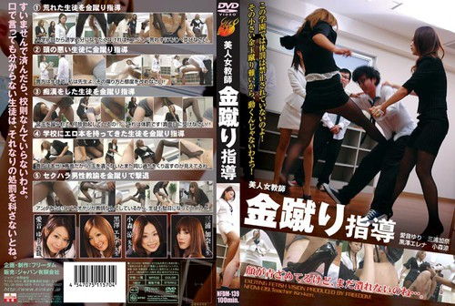 NFDM-139 Woman Kick Guidance Teacher Asian Femdom Foot Fetish