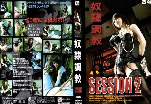 ZCP-016 Natuski Session 2 Asian Femdom