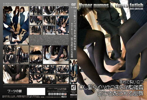 BYD-110 Foot Humiliation Foot Fetish