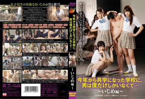 NFDM-256 Femdom Asian Femdom