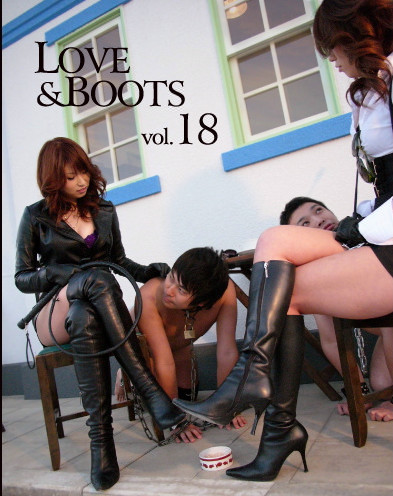 Love and Boots 18 Asian Femdom Foot Fetish