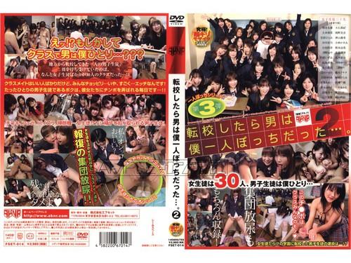 FSET-014 Femdom Asian Femdom