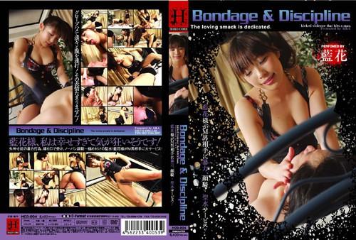 HCD-004 Bondage and Discipline Asian Femdom