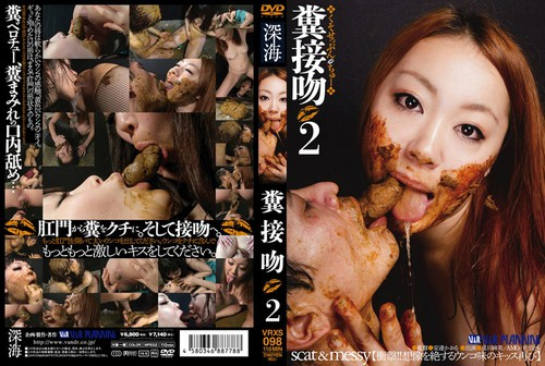 VRXS-098 Kiss Shit Asian Scat Scat Femdom