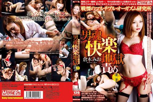 MDSH-002 Femdom Asian Femdom