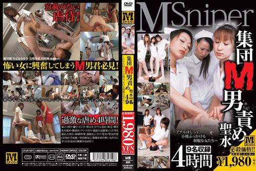 LXJE-501 Femdom Asian Femdom