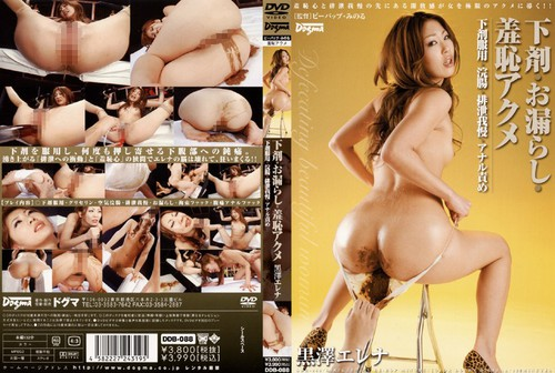 DDB-088 Elena Kurosawa Scat Asian Scat Enema