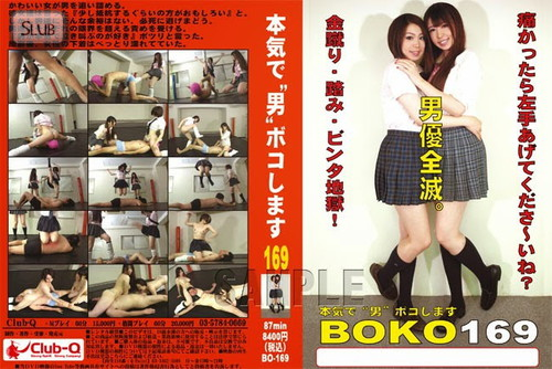 BO-169 Domination Fight  Asian Femdom