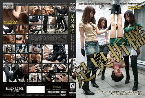 KKK-011 Femdom Asian Femdom Foot Fetish