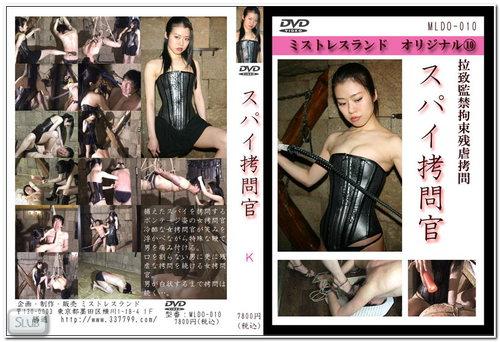 MLDO-010 Femdom Asian Femdom