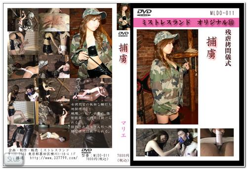 MLDO-011 Femdom Asian Femdom