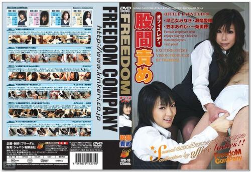 FCD-10 Femdom Asian Femdom