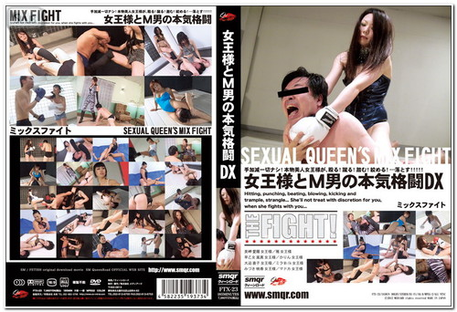 FTX-23 Queen And A Man Seriously Wrestle Asian Femdom