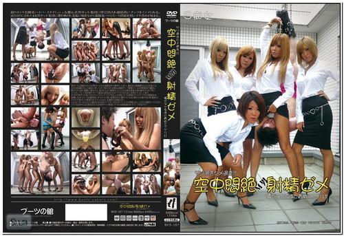 BYD-107 Femdom Asian Femdom