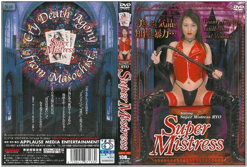 SMIS-002 Super Mistress Asian Femdom