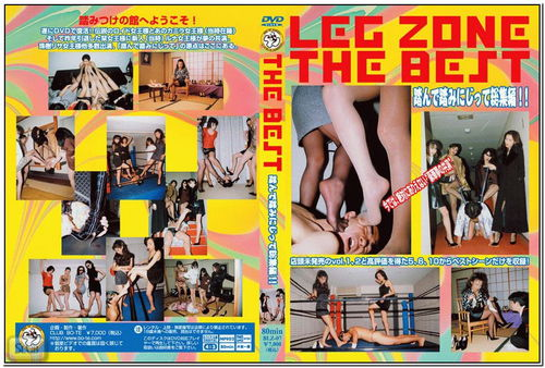 BLZ-07 Leg Zone The Best Asian Femdom