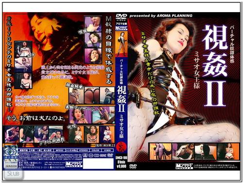 SMCD-108 Queen Misao Asian Femdom