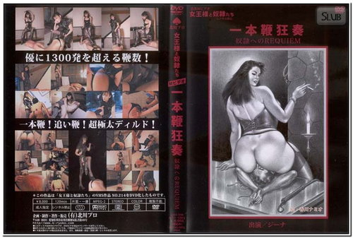 Kitagawa 214 Femdom Asian Femdom