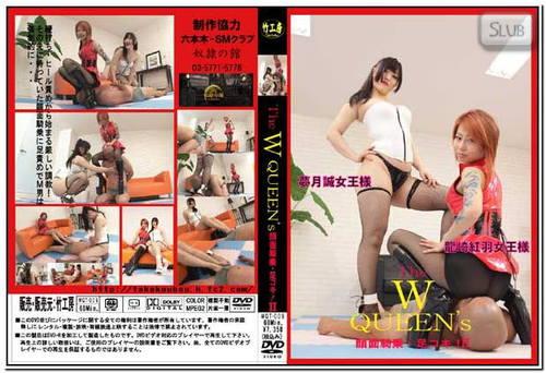 WQT-009 Femdom Asian Femdom