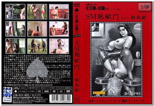 KITD-71 Kitagawa Femdom Asian Femdom