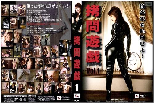ZCP-010 Queen Natsuki Asian Femdom