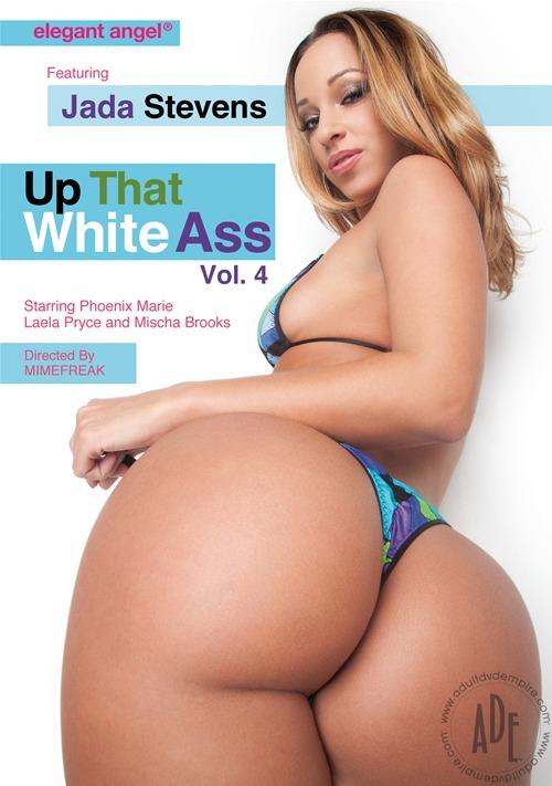 up the ass