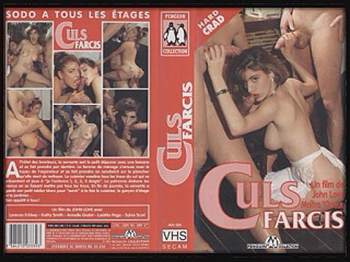 эротические фильмы полнометражные