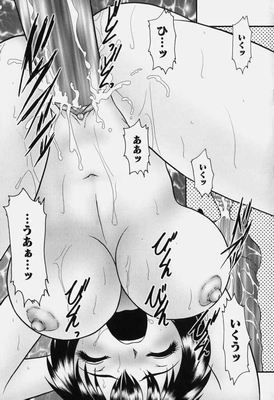 Yoshino Shiho - Bishoujo Choukyou Room