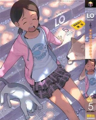 Comic LO vol.122 2014-05