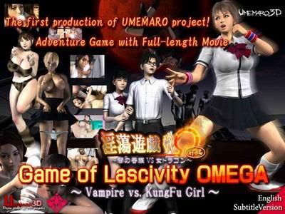 Game of Lascivity OMEGA (The First Volume) -Vampire vs. KungFu Girl-