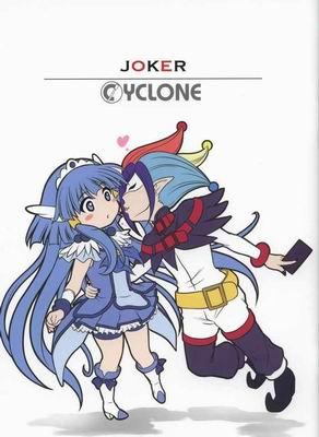 [Cyclone (Izumi, Reizei)] JOKER Cyclone no C83 Event Gentei hon (Smile PreCure!) (C83) comic