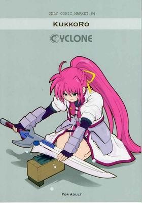 [Cyclone (Izumi, Reizei)] KukkoRo (Mahou Shoujo Lyrical Nanoha) (C86)