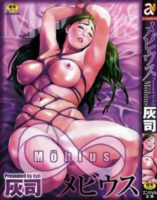 Hyji - Mobius