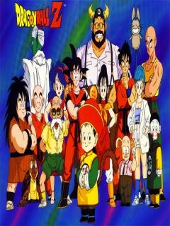 Dragon Ball Z Serie Completa (1989-2003) (DVDRip) (ESP-JAP)