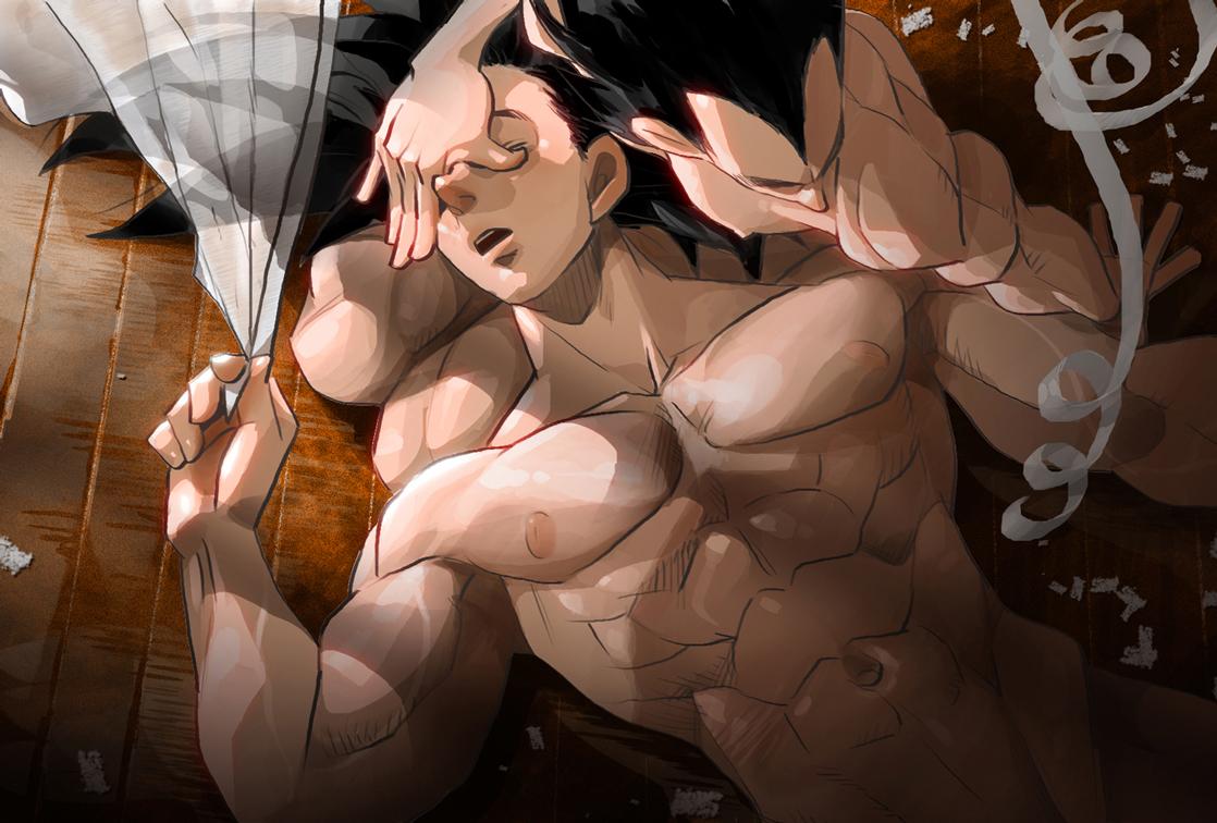 imagen de goku gay xxx