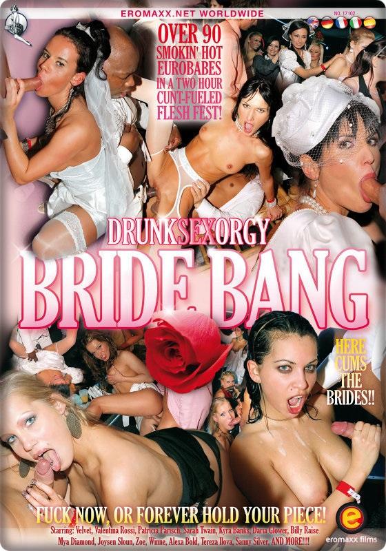 smotret-porno-film-moya-svadba