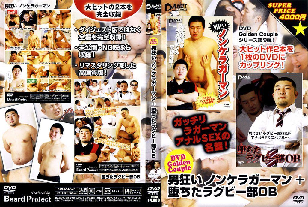 Toy Gay Porn Men Sex Videos