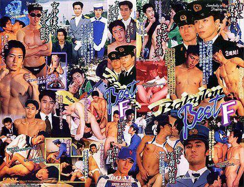 Taiwán gay hazehim