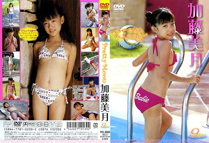 [SCDV-10139] Mizuki Kato – Pretty Moon