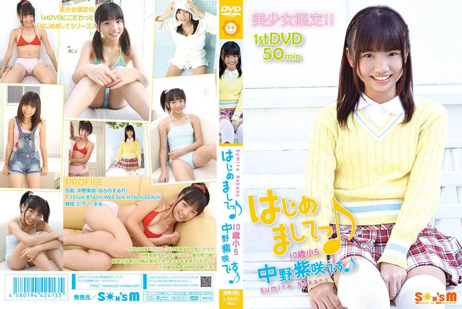 [SNM-032] Sumire Nakano