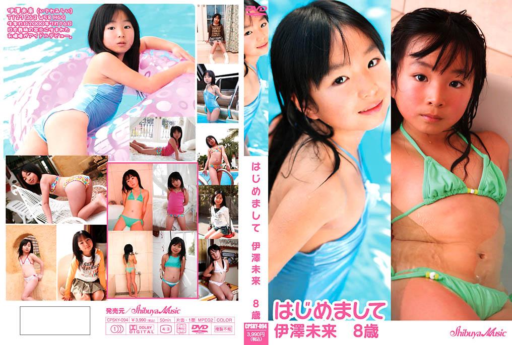 [CPSKY-094] Mirai Izawa