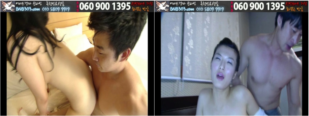 [Image: Asianmania_674-Korean_Amateur_With_Huge_..._cover.jpg]