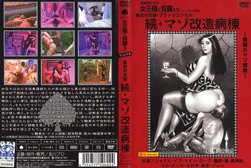 KITD-056 Kitagawa Femdom JAV Femdom